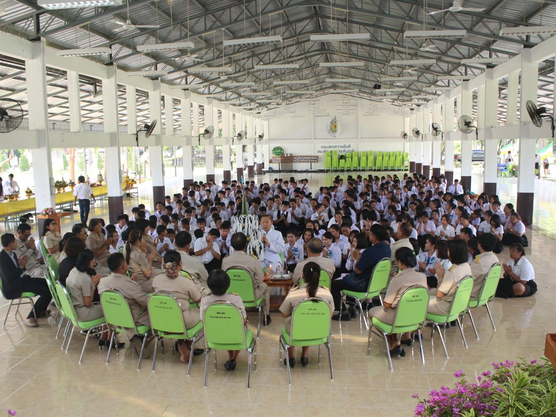 วิทยาลัยเกษตรและเทคโนโลยีมหาสารคาม โดย ผอ.ดุสิต สะดวก จัดกิจกรรมพิธีบวงสรวงสิ่งศักดิ์สิทธ์ และพิธีไหว้ครู ประจำปีการศึกษา 2562 โดยได้รับการสนับสนุนทุนการศึกษาให้แก่นักเรียน นักศึกษา จากหน่วยงาน ห้างร้าน และบุคคลต่างๆ จำนวน 60 ทุน….. ..13 มิถุนายน 2562