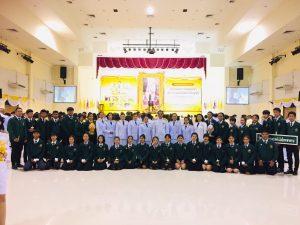 ท่านผู้อำนวยการดุสิต สะดวก พร้อมคณะครูและนักเรียน นักศึกษา เข้าร่วมกิจกรรมเนื่องในโอกาสวันเฉลิมพระชนมพรรษา ๖๒ พรรษา พระบาทสมเด็จพระวชิรเกล้าเจ้าอยู่หัว  ณ ศาลากลางจังหวัด มหาสารคาม วันที่ ๒๘ กรกฏาคม ๒๕๖๒