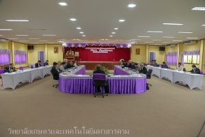 การจัดประชุมกรรมการสถาบันการอาชีวศึกษาเกษตร ภาคตะวันออกเฉียงเหนือ