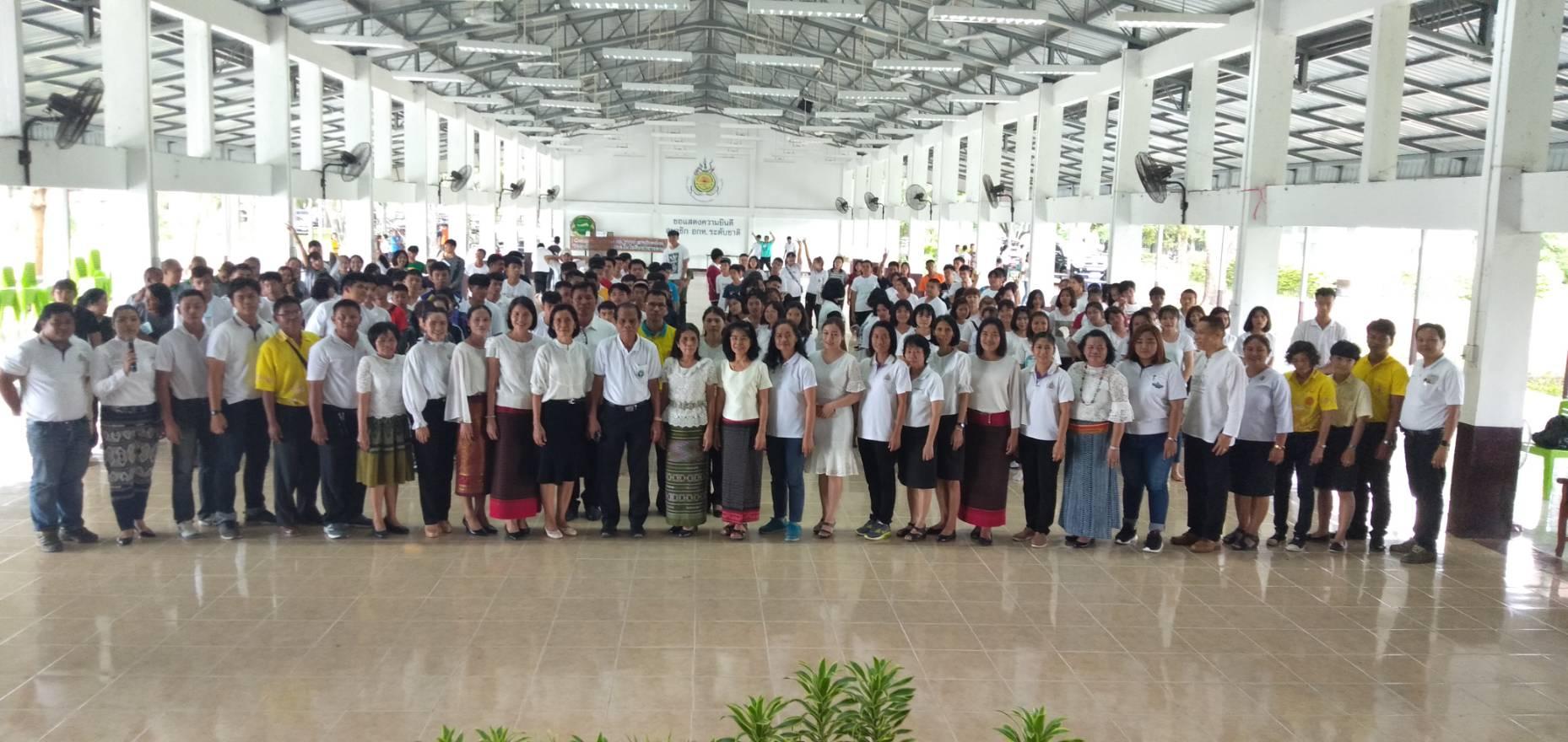 พีธีปฐมนิเทศนักเรียน นักศึกษา ประจำปีการศึกษา 2562 ระหว่างวันที่ 12-14 พฤษภาคม 2562