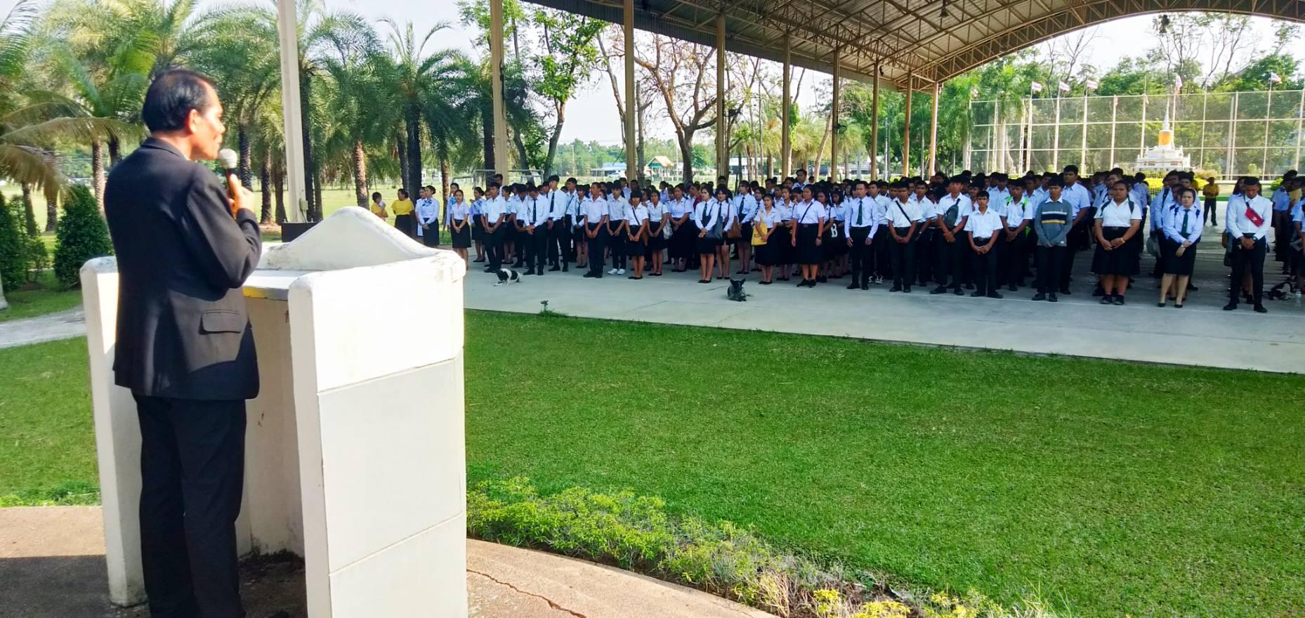 วันเปิดภาคเรียนที่ 1 ปีการศึกษา 2562
