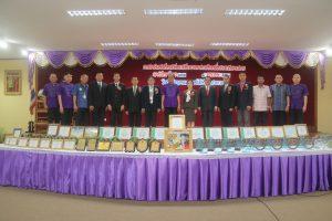 การรับการประเมิน สถานศึกษาพระราชทาน ปี 2563